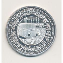 Egypte - 5 Pounds 1986 - La Mecque - argent - FDC