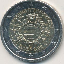 2€ Grece - 2012 - 10 ans euro