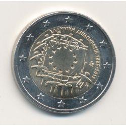 2€ Grece - 2015 - 30 ans drapeau européenne
