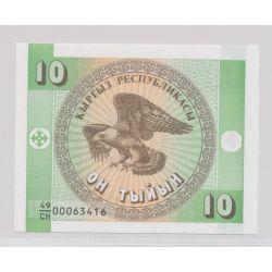 Kirghistan - Billet 10 Tyiyn 1993 - Neuf