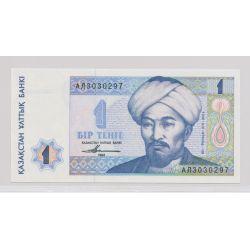 Kazakstan - Billet 1 Tenge 1993 - Neuf