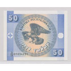 Kirghistan - Billet 50 Tyiyn 1993 - Neuf