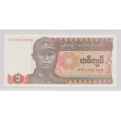 Birmanie - Billet 1 Kyat 1990 - Neuf