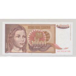 Yougoslavie - 10000 Dinars 1992 - Neuf/UNC