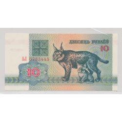 Biélorussie - 10 Rublei 1992 - Lynx - Neuf/UNC