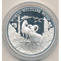 Chypre - Pound 1986 - WWF