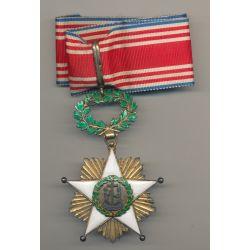 Libéria - Ordre de la rédemption Africaine - Commandeur