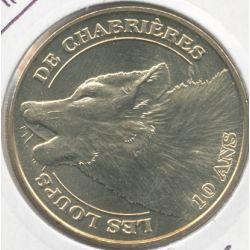 Les loups de Chabrières - 10ans - 2011 - Guéret