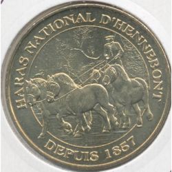 Dept56 - Haras national d'Hennebont - 2008