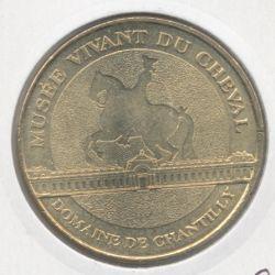 Dept60 - Musée vivant du cheval - Chantilly - 2011