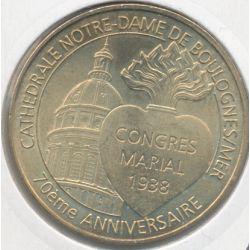 Dept62 - Cathédrale notre-dame de boulogne sur mer N°1 - 2008