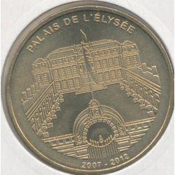 Dept7508 - Palais de l'élysée N°1 - 2010 - Paris