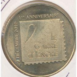 Dept7509 - Le carré d'encre 2011 - Paris