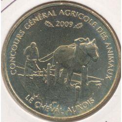 Dept7515 - Concours général agricole 2009 - Paris