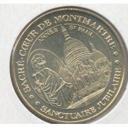 Dept75118 - Sacré coeur Montmartre N°4 - année st paul - 2008 - Paris