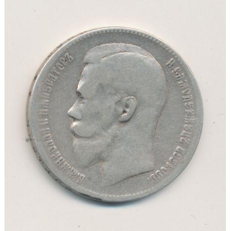Russie - Rouble - 1898 - Nicolas II