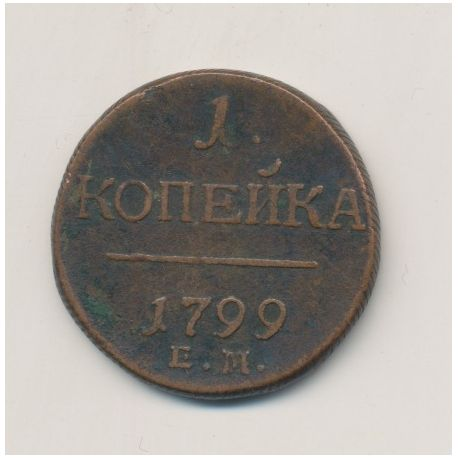 Russie - 1 Kopeck - 1799 EM - Paul I