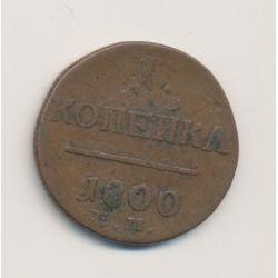Russie - 1 Kopeck - 1800 EM - Paul I