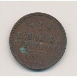Russie - 1 Kopeck - 1840 CM - Nicolas I