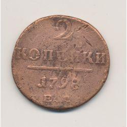Russie - 2 Kopecks - 1798 EM - Paul I