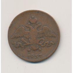 Russie - 2 kopecks - 1837 EM HA