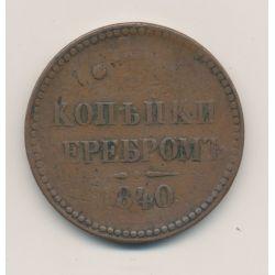 Russie - 3 Kopecks - 1840 - Nicolas I