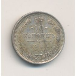 Russie - 10 Kopecks - 1914 - Nicolas II
