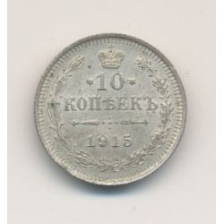 Russie - 10 Kopecks - 1915 - Nicolas II