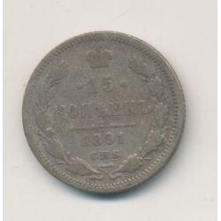 Russie - 15 Kopecks - 1891 - Nicolas II