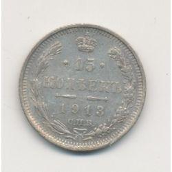Russie - 15 Kopecks - 1913 - Nicolas II