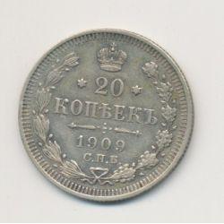 Russie - 20 Kopecks - 1909 - Nicolas II