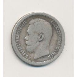 Russie - 50 Kopecks - 1897 R - Nicolas II