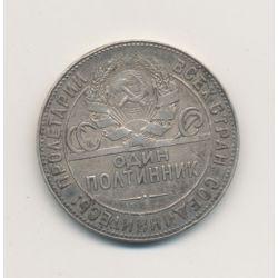 Russie - 50 Kopecks - 1924
