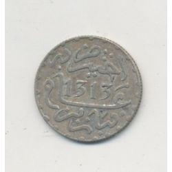 Maroc - 1/20 Rial - 1313H/1896 - Abdul aziz I