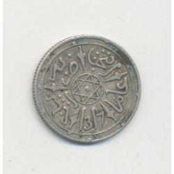 Maroc - 1/20 Rial - 1317H/1900 - Abdul aziz I