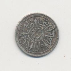 Maroc - 1/20 Rial - 1319H/1902 - Abdul aziz I