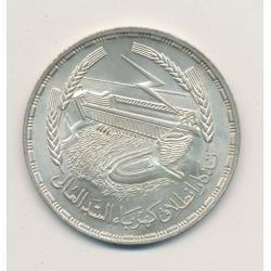Egypte - Pound - 1968
