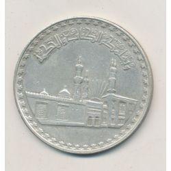 Egypte - Pound - 1970/72