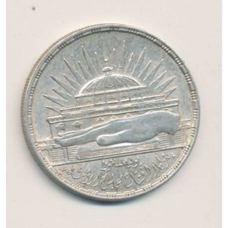 Egypte - 25 Piastres - 1960