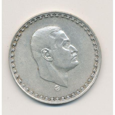 Egypte - Pound - 1970