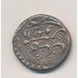 Iran - monnaie perse