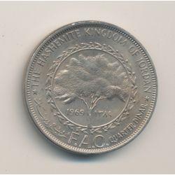 Jordanie - 1/4 Dinar - 1969