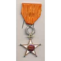 Maroc - Ordre Ouissam alaouite - Chevalier