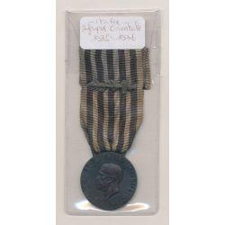 Italie - Afrique orientale - 1935-1936