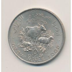 Somalie - 5 Shillings - 1970