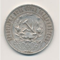 Russie - Rouble - 1921