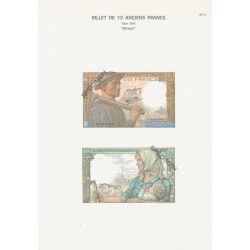 Planche - Billet 10 Francs Mineur - Type 1941 - AF5