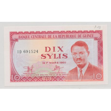 Guinée - 10 Sylis - 1980 - NEUF